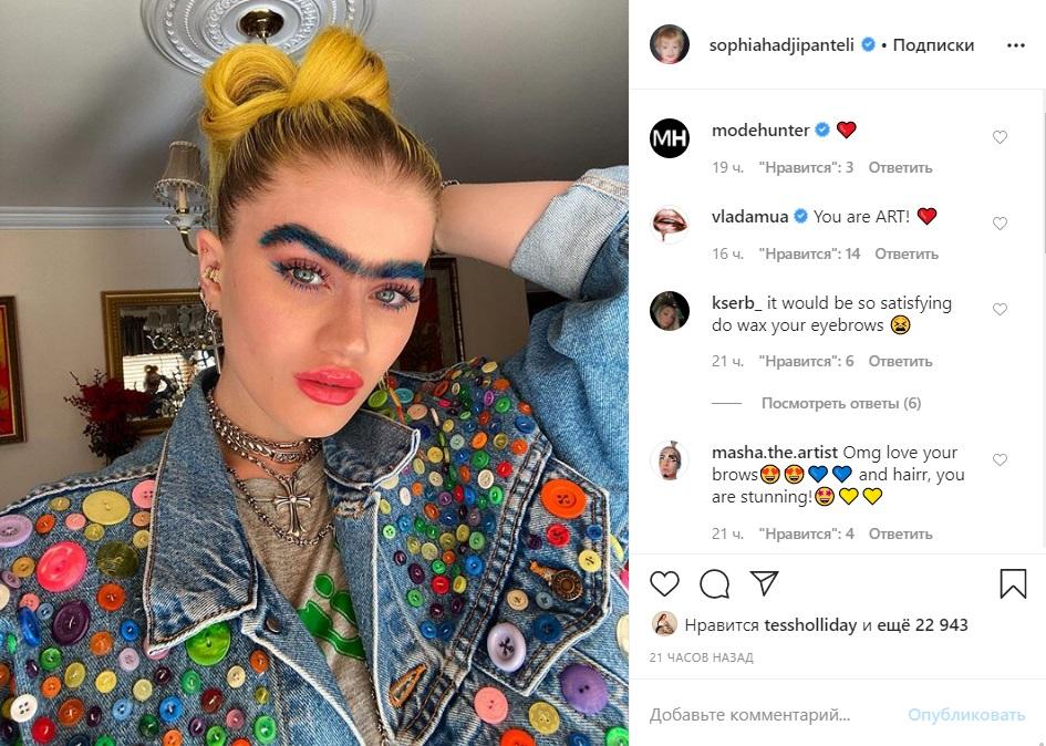 Вот это образ!: Эпатажная София Хаджипантели покрасила брови в синий