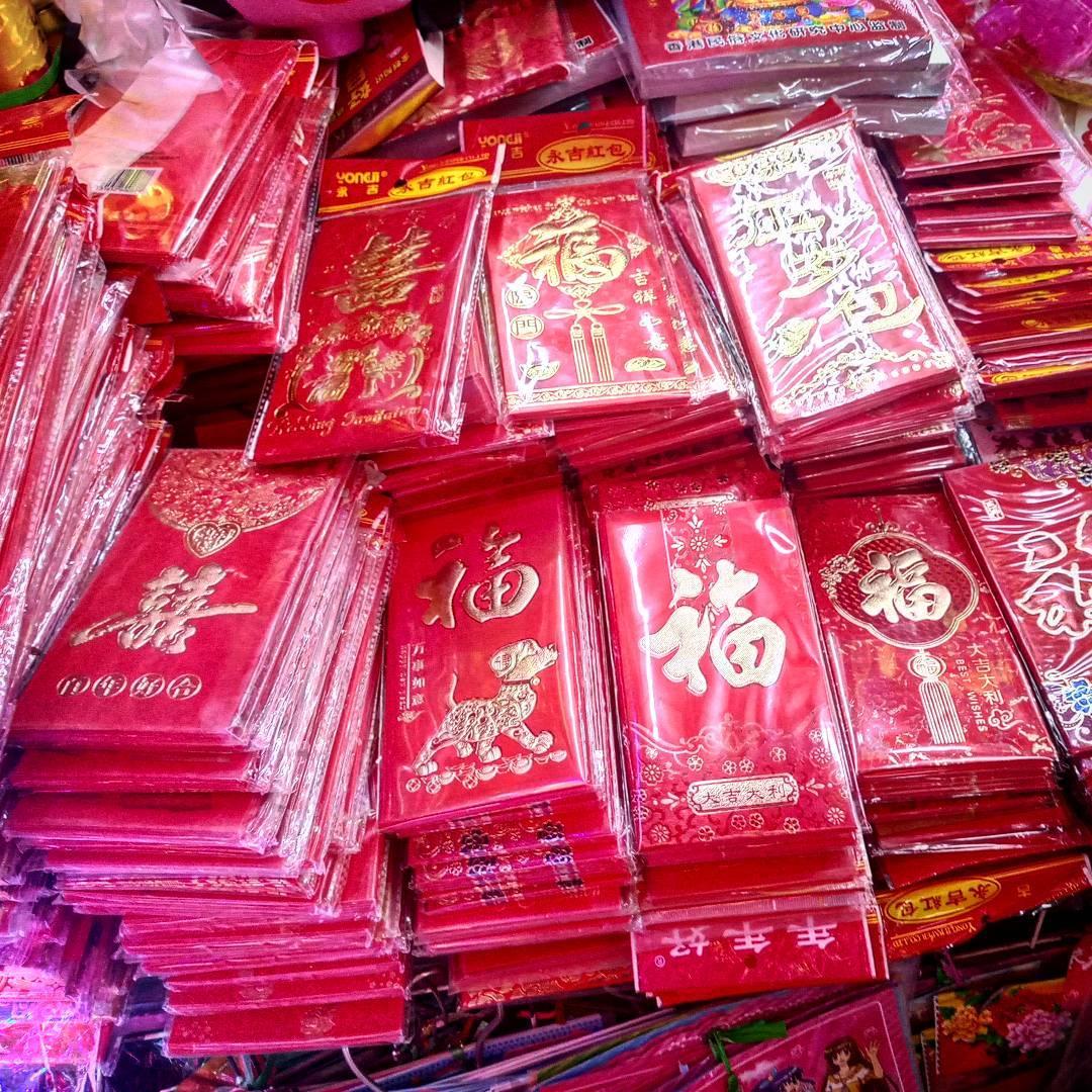 Конверты Хунбао