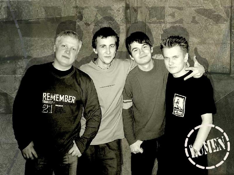 Группа Lumen