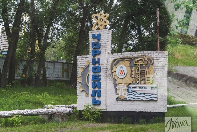 Путешествуй по Украине: Экскурсия в Чернобыль