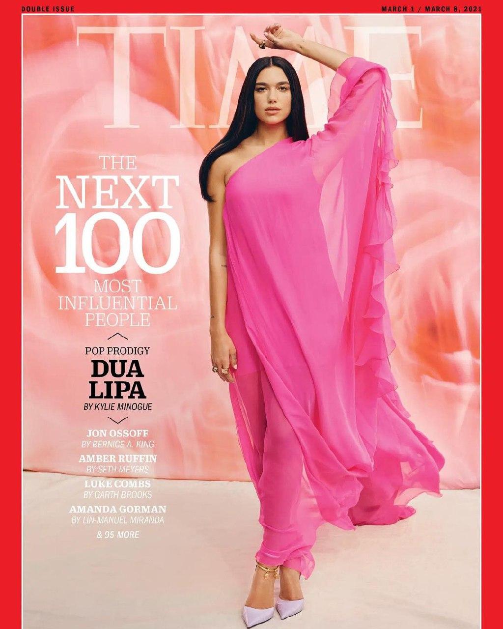 Сексуальная Дуа Липа стала самой влиятельной звездой 2021 года