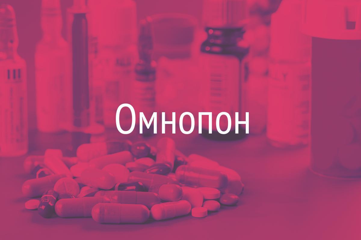 морфин 1% инструкция по применению