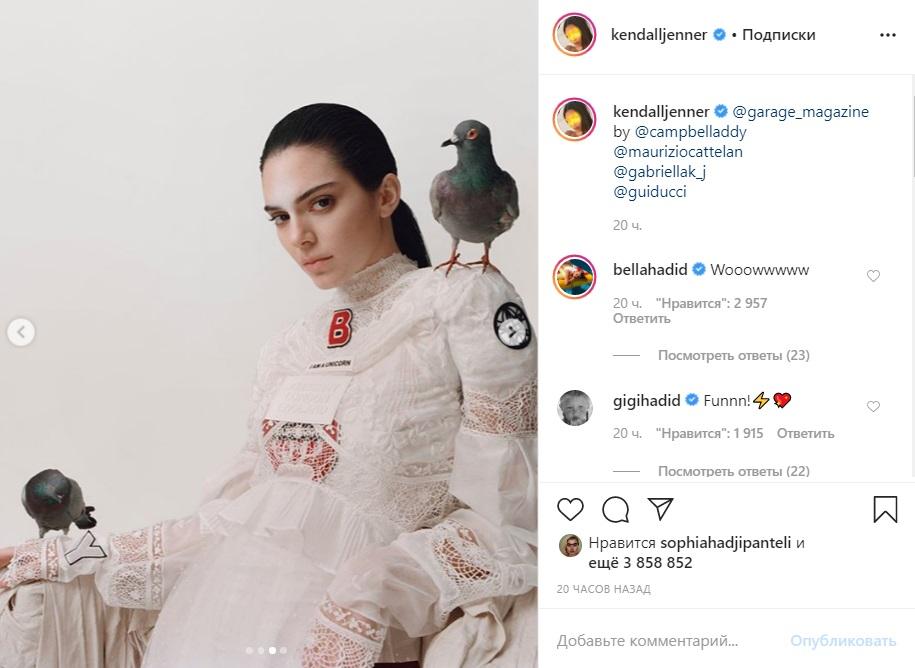 Позировала топлес: Кендалл Дженнер стала арт-объектом в необычной фотосессии