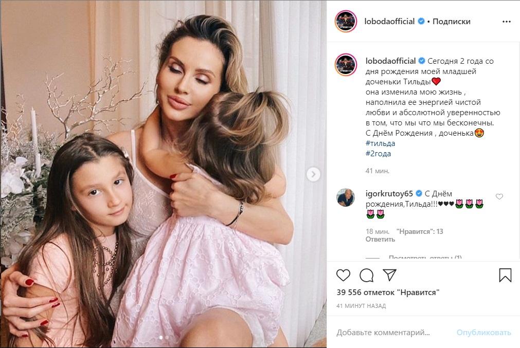 Крошка Тильда: Светлана Лобода трогательно поздравила дочь с 2-летием