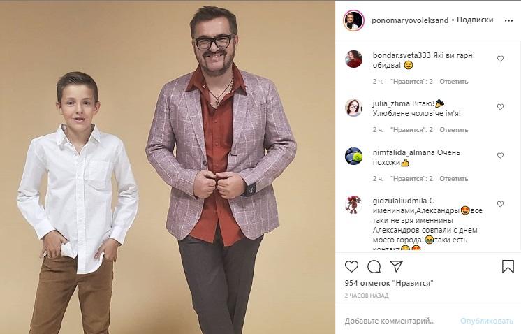 Пономарев показал 13-летнего сына Сашу