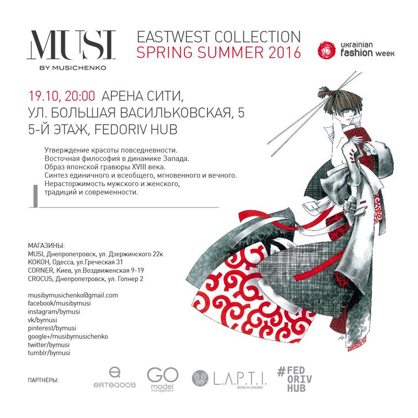 Коллекция SS16 EASTWEST MUSI by Musichenko