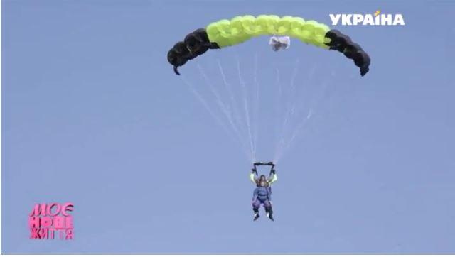 Моє нове життя: Героиня прыгала с парашютом