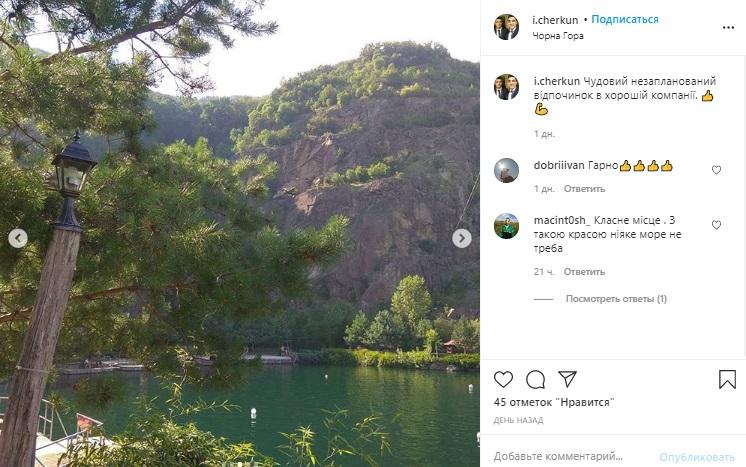 Озеро Черная гора