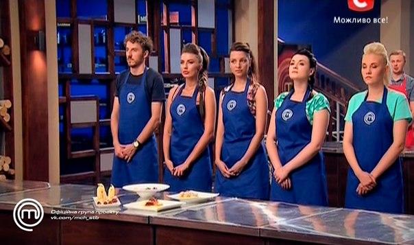 МастерШеф 5 сезон: Синюю команду судьи похвалили и признали лучшей в первом конкурсе