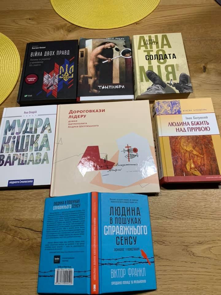 ТОП-7 познавательных и интересных книг от Сергея Притулы