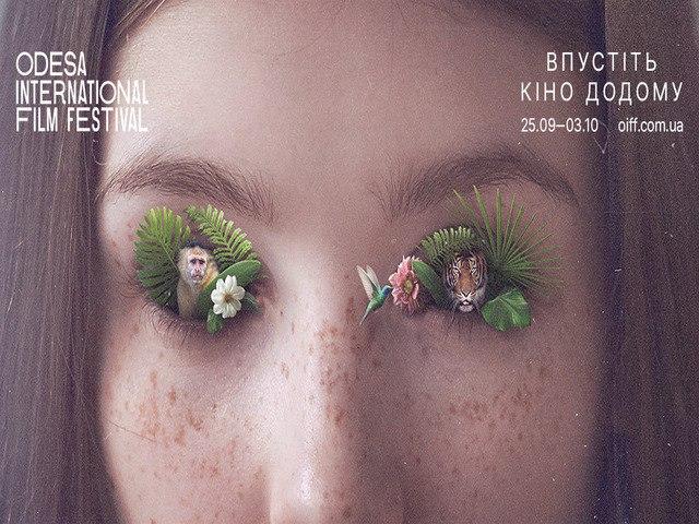 Одесский кинофестиваль пройдет в онлайн формате: Представили постер события