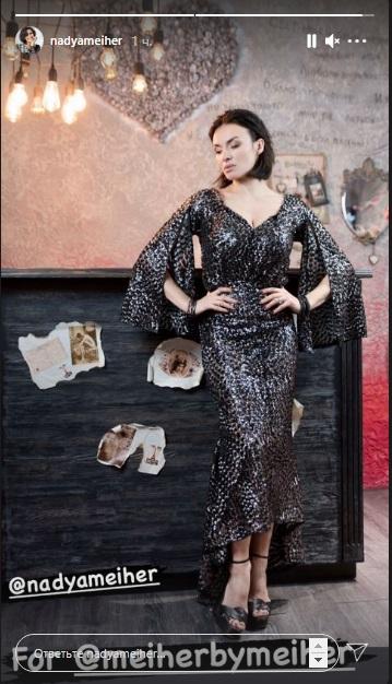 Надя Мейхер поразила фигурой в стильном наряде
