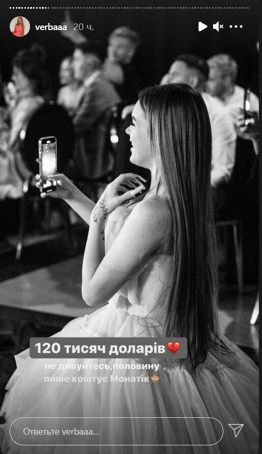 Юлия Вербинец