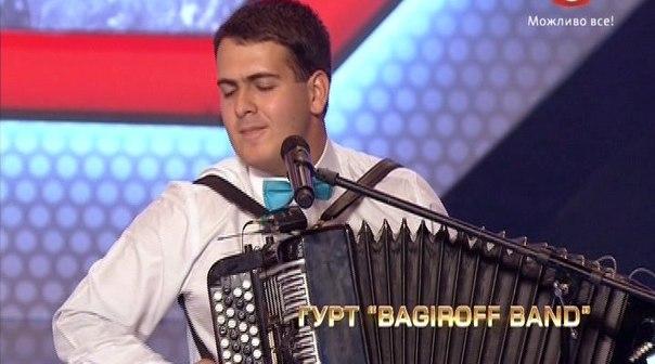 Группа Bagiroff Band получила 4