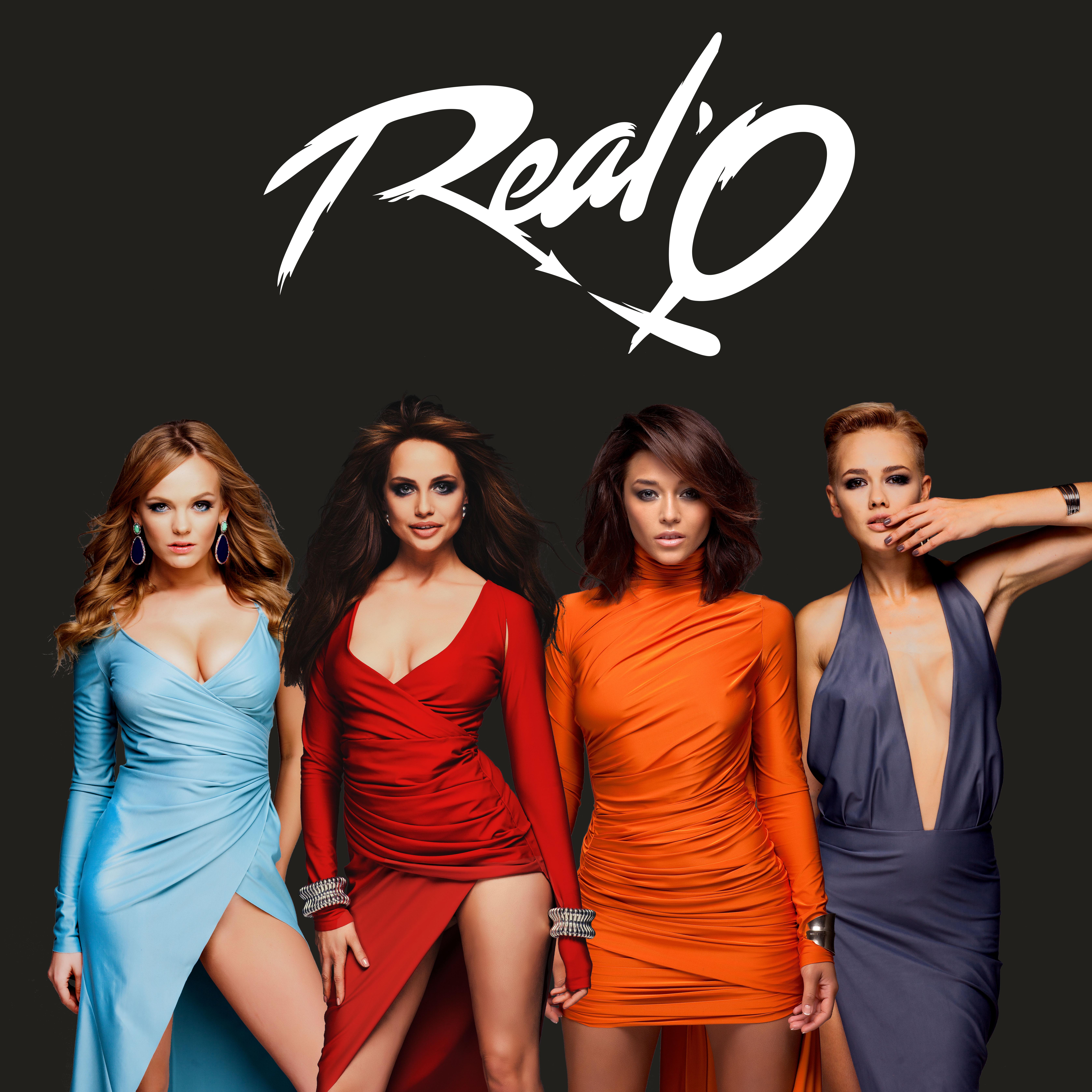 Real-o платье под цвет волос