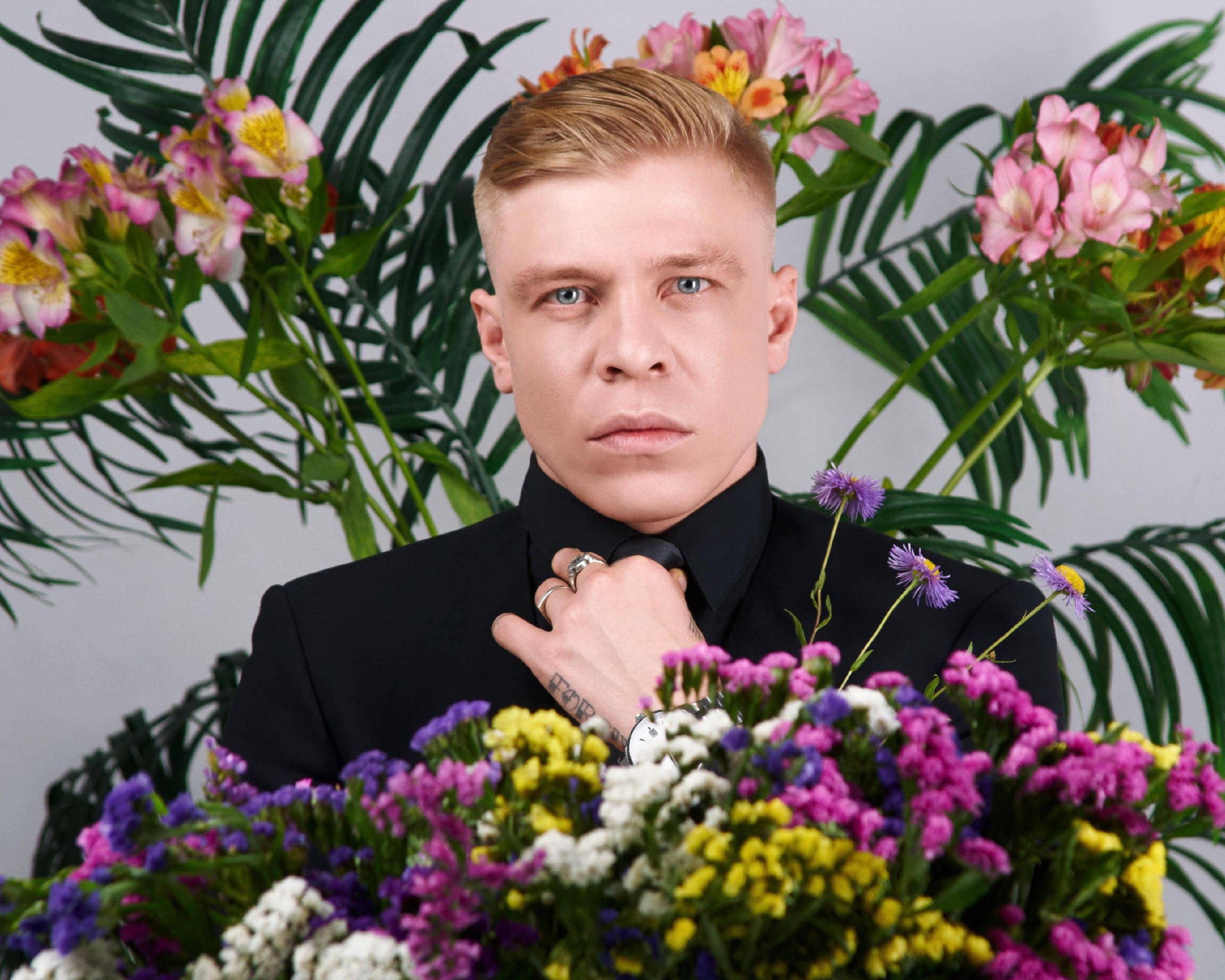 Микита Горюк