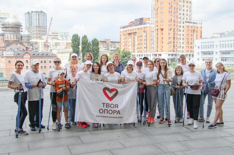 Благотворительные тренировки по скандинавской ходьбе в Киеве