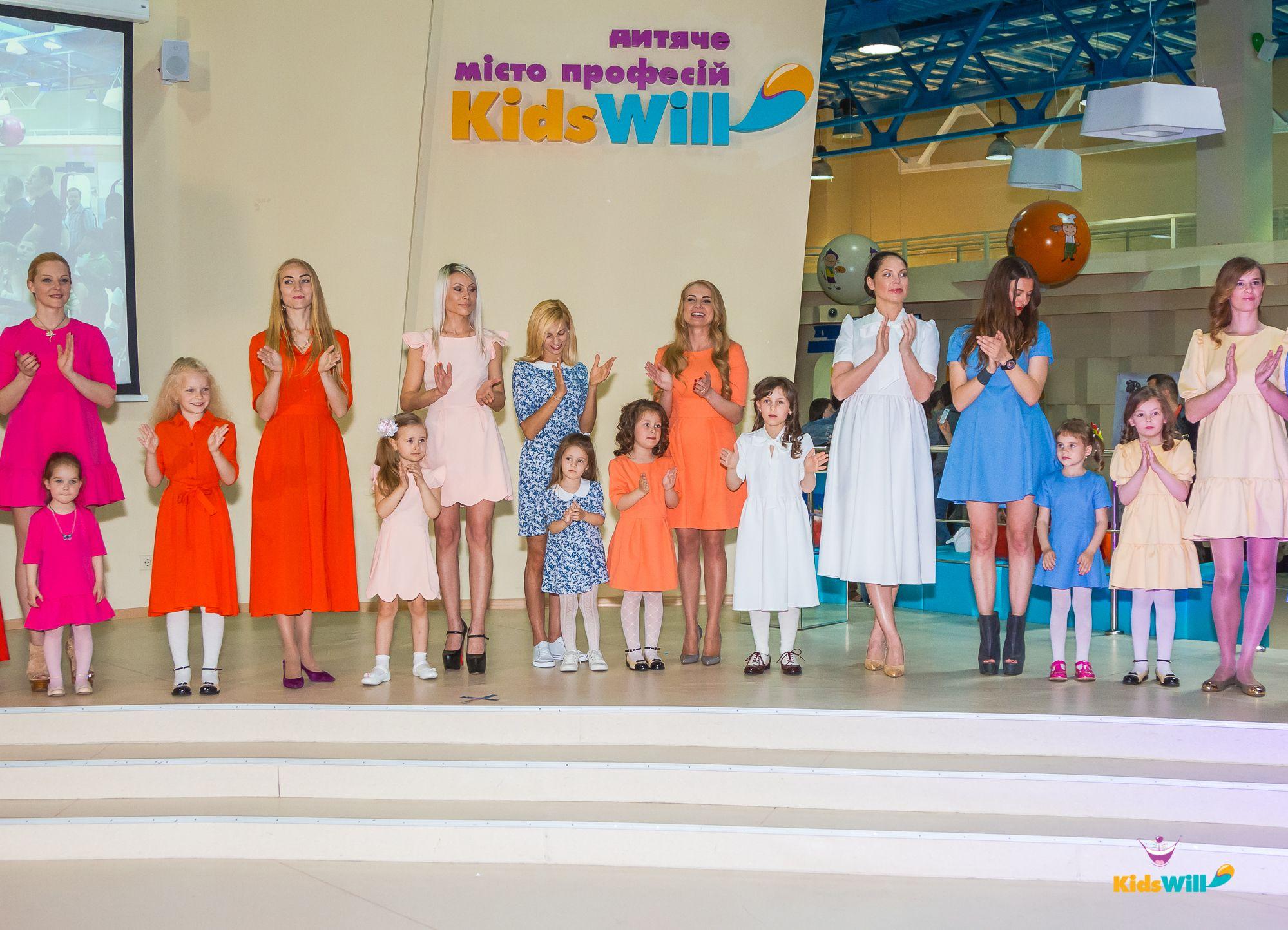 В Киеве прошел праздник семейных ценностей в KidsWill
