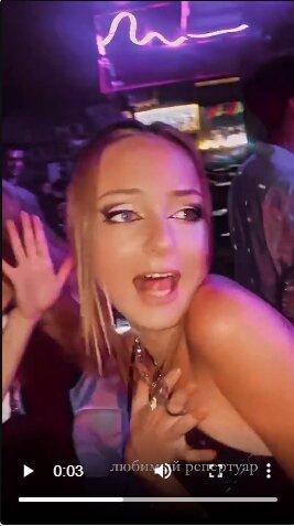 15-летняя дочь Ольги Фреймут показала, как нужно отрываться в клубе