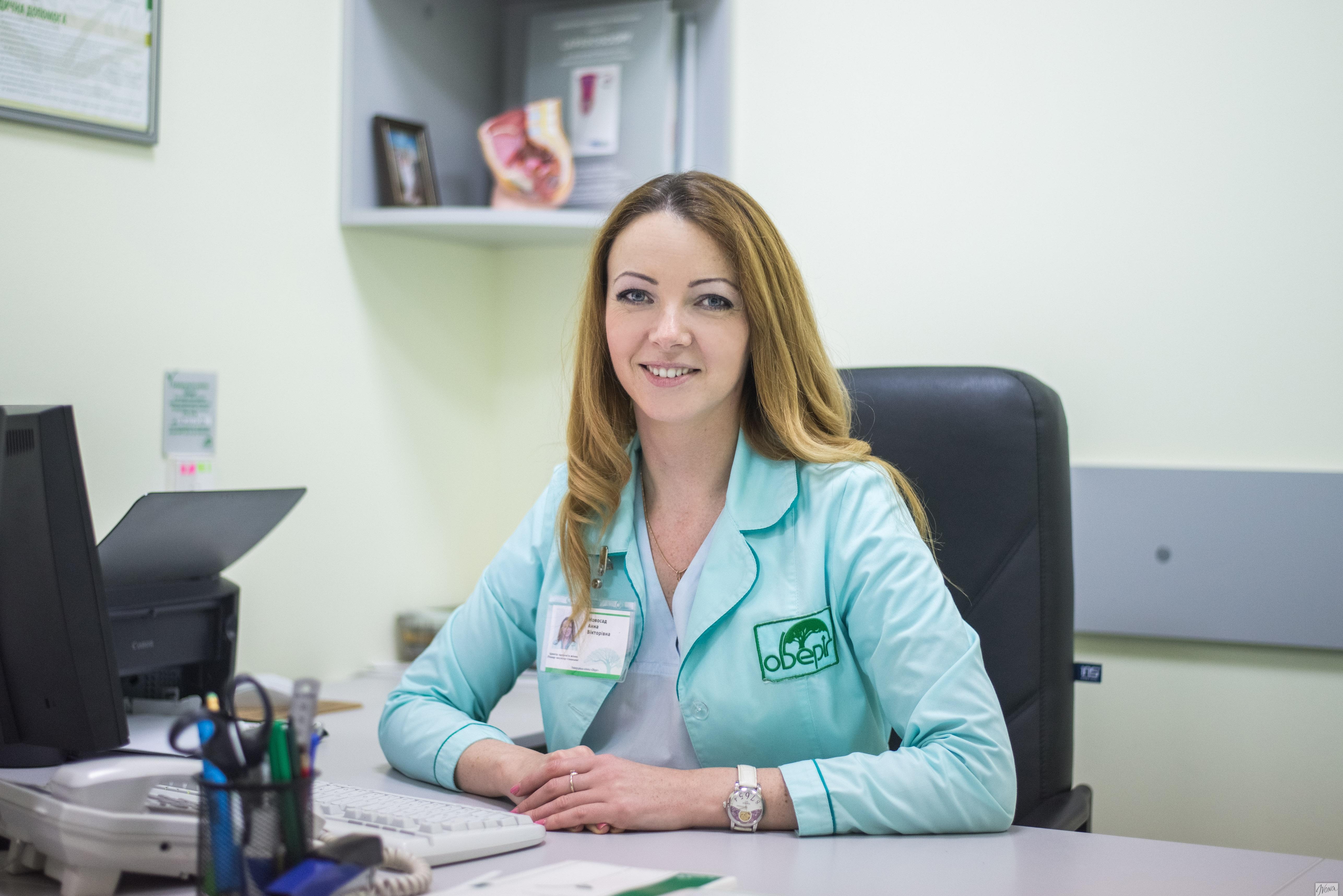 Реальные осмотры гинеколога онлайн 4 фотография