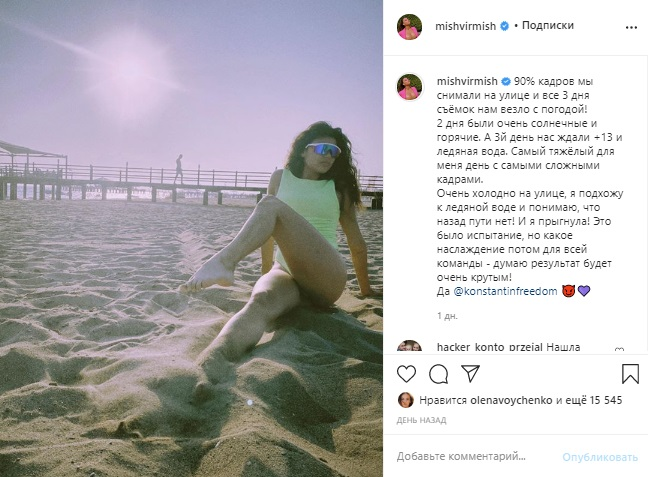 Мишель Андраде показала свежие фото в купальнике