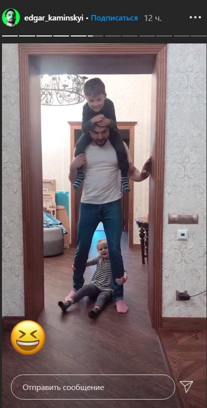 С детьми и новой пассией: Эдгар Каминский показал, как провел выходные