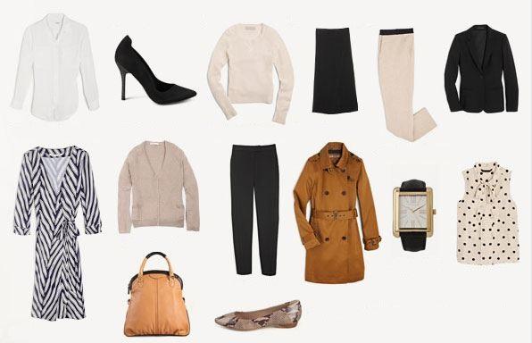 Базовый гардероб деловой женщины