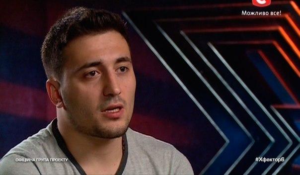 Х-фактор 6 сезон: Участник из Грузии Бесо растопил сердца зрителей и жюри