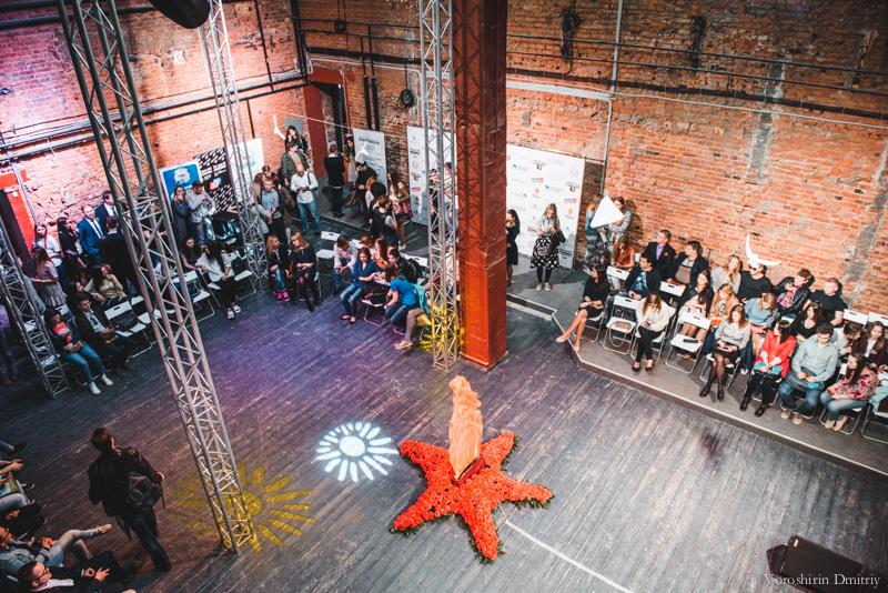 В России прошел конкурс молодых дизайнеров