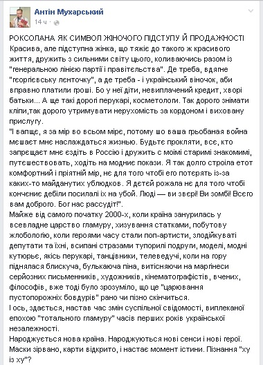 Антин Мухарский опубликовал фото Ольги Сумской и Виталия Борисюка с Геннадием Кернесом