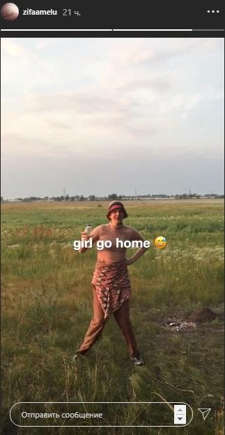 Певица-трансгендер Зианджа показала фигуру после карантина