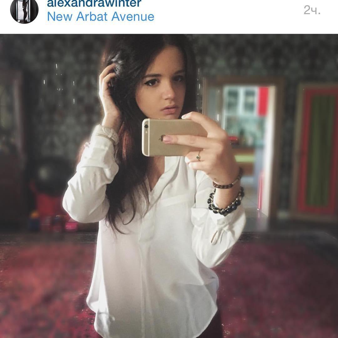 Дочь Славы Александра
