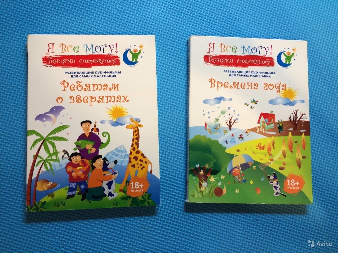 Мультик, предназначенный для детей от 3 месяцев до 3 лет