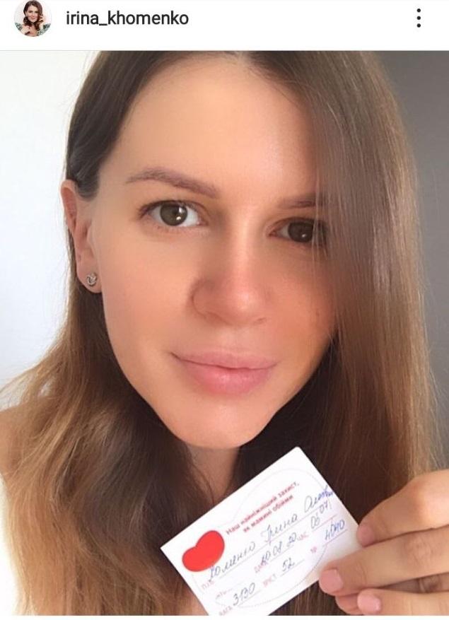 Ирина Хоменко родила второго ребенка