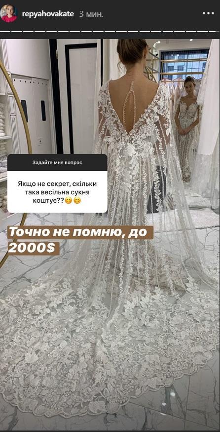 Екатерина Репяхова