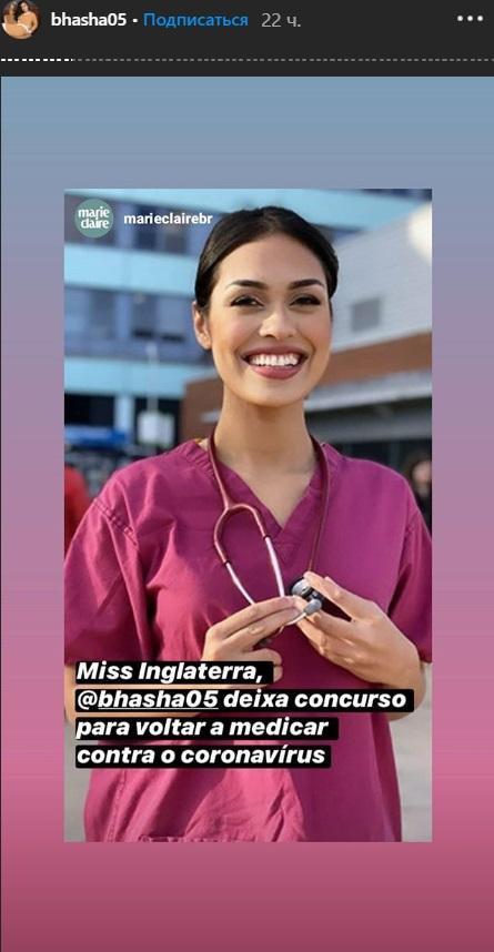 Мисс Англия-2019 вернулась к работе медика из-за COVID-19