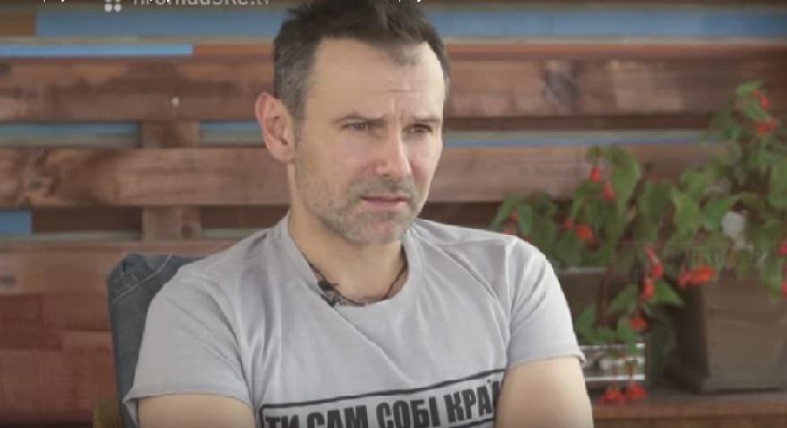 Святослав Вакарчук сказал, как бы он завершил войну в Украине