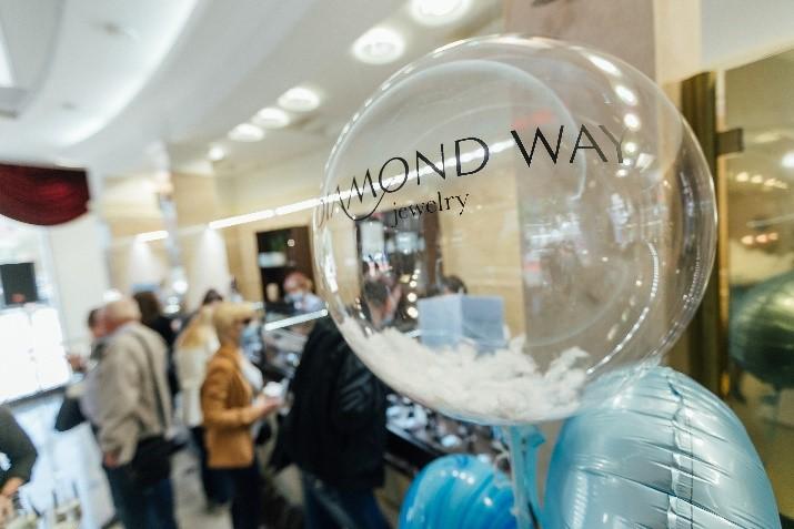 Новий ювелірний бренд Diamond Way у Києві