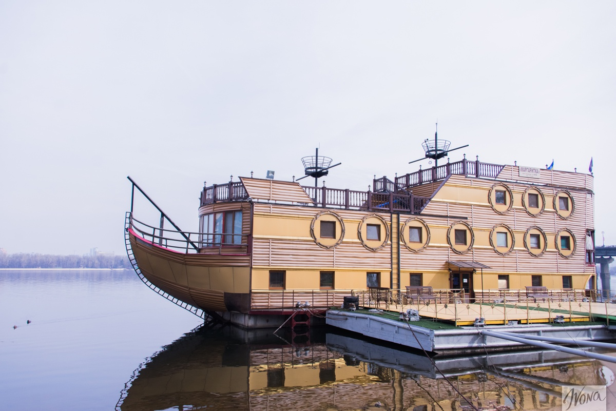 Офис на корабле