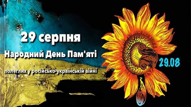 Президент Зеленский учредил новый праздник в честь защитников Украины