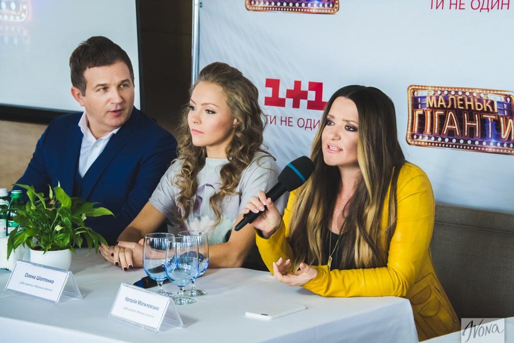 Наталья Могилевская, Алена Шоптенко и Юрий Горбунов