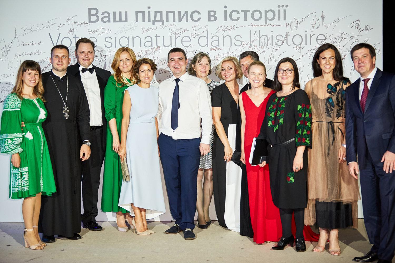 В Киеве состоится Второй благотворительный вечер