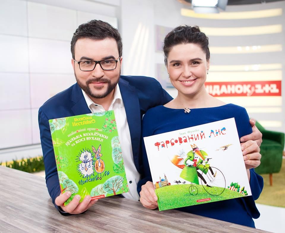 Руслан Сеничкин с коллегой Людмилой Барбир