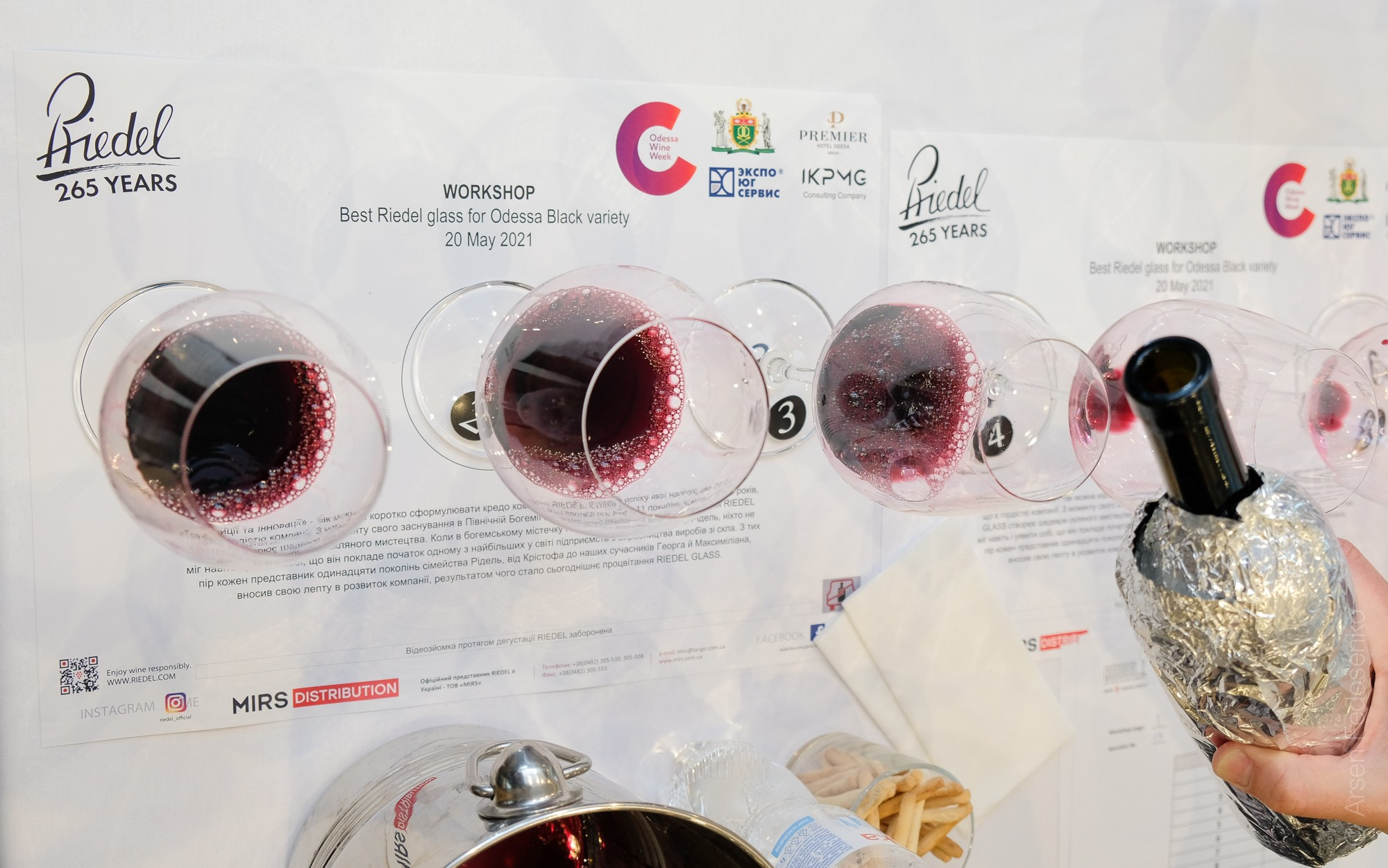 Впервые украинское вино получило оптимальный сортовой бокал