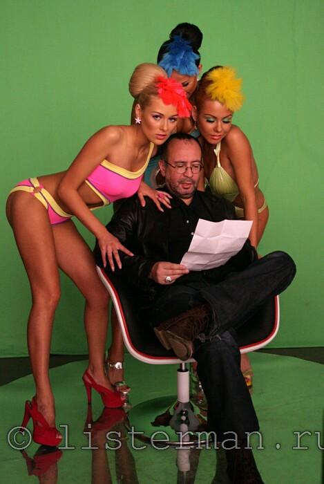 Петр листерман порно видео