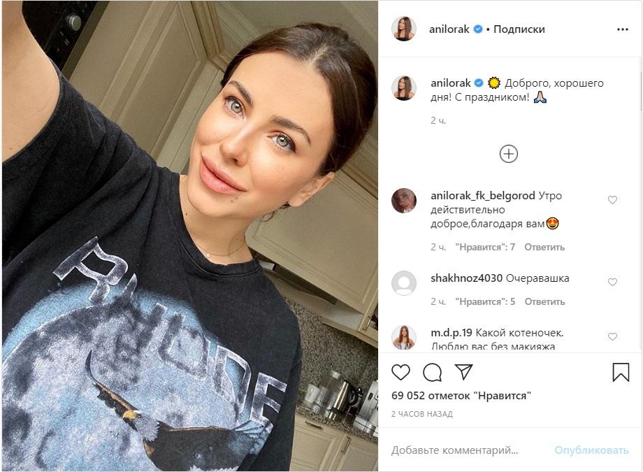 Совсем другая: Лорак показала домашнее фото без макияжа