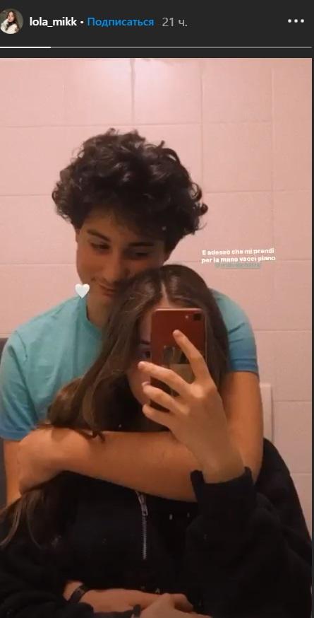 Нежное фото: 15-летняя дочка Бадоева показала своего парня из Италии
