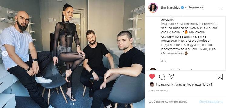 Юлия Санина показала фото в эффектном наряде