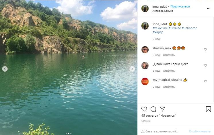 Озеро-карьер в Ужгороде
