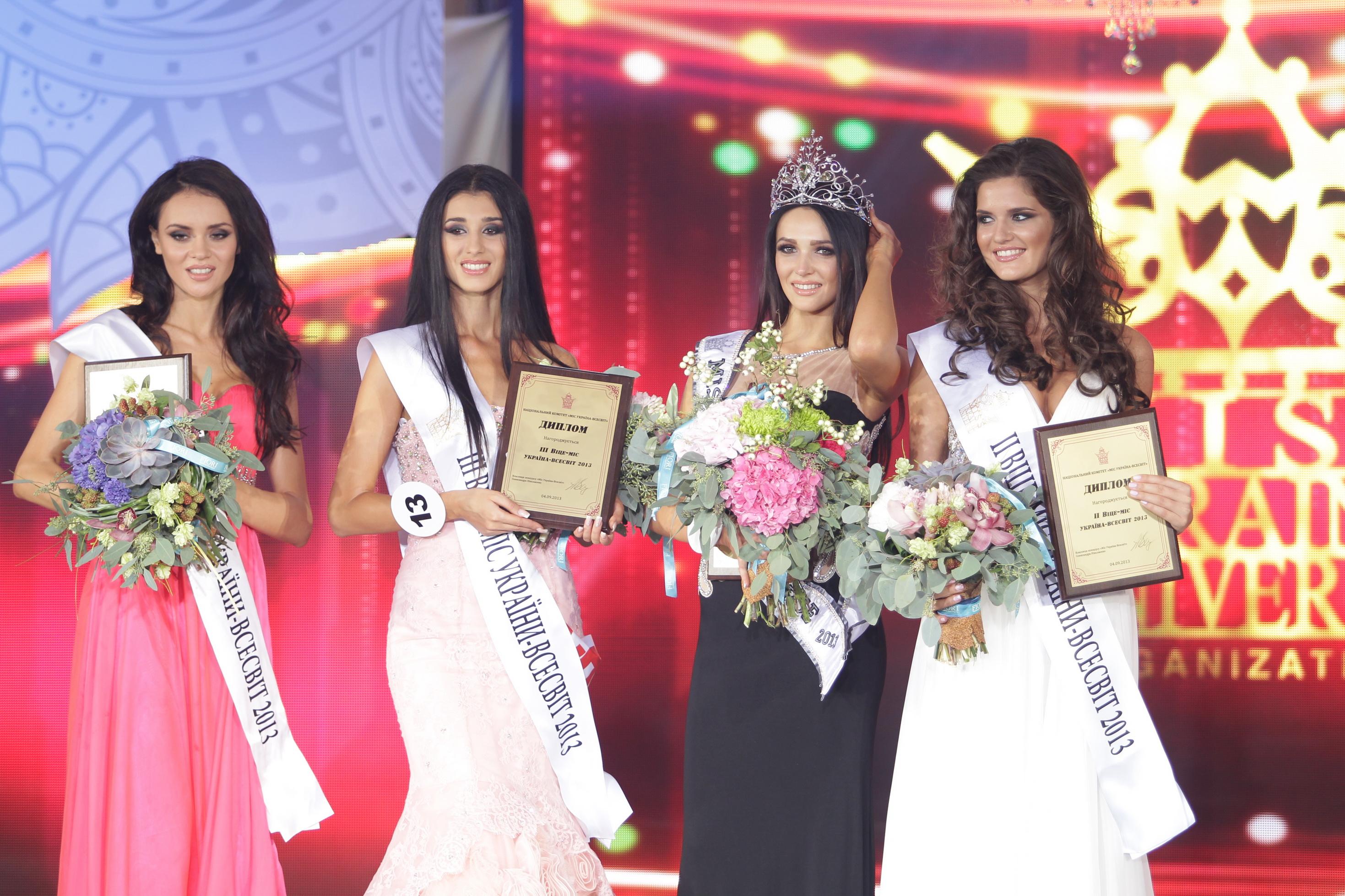 Победительница и финалистки конкурса Мисс Украина Вселенная 2013